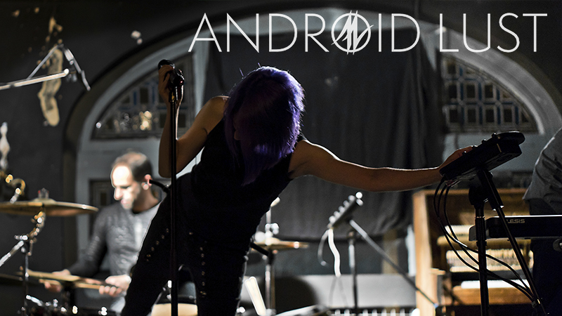 Android Lust